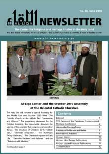 Al Liqa Newsletter